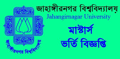 Jahangirnagar University Masters Admission Circular 2021