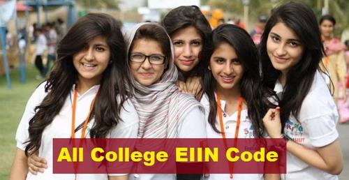 College EIIN Code