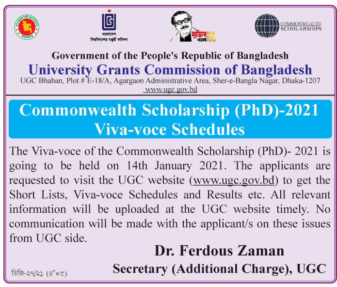 Commonwealth Scholarship Circular 2021