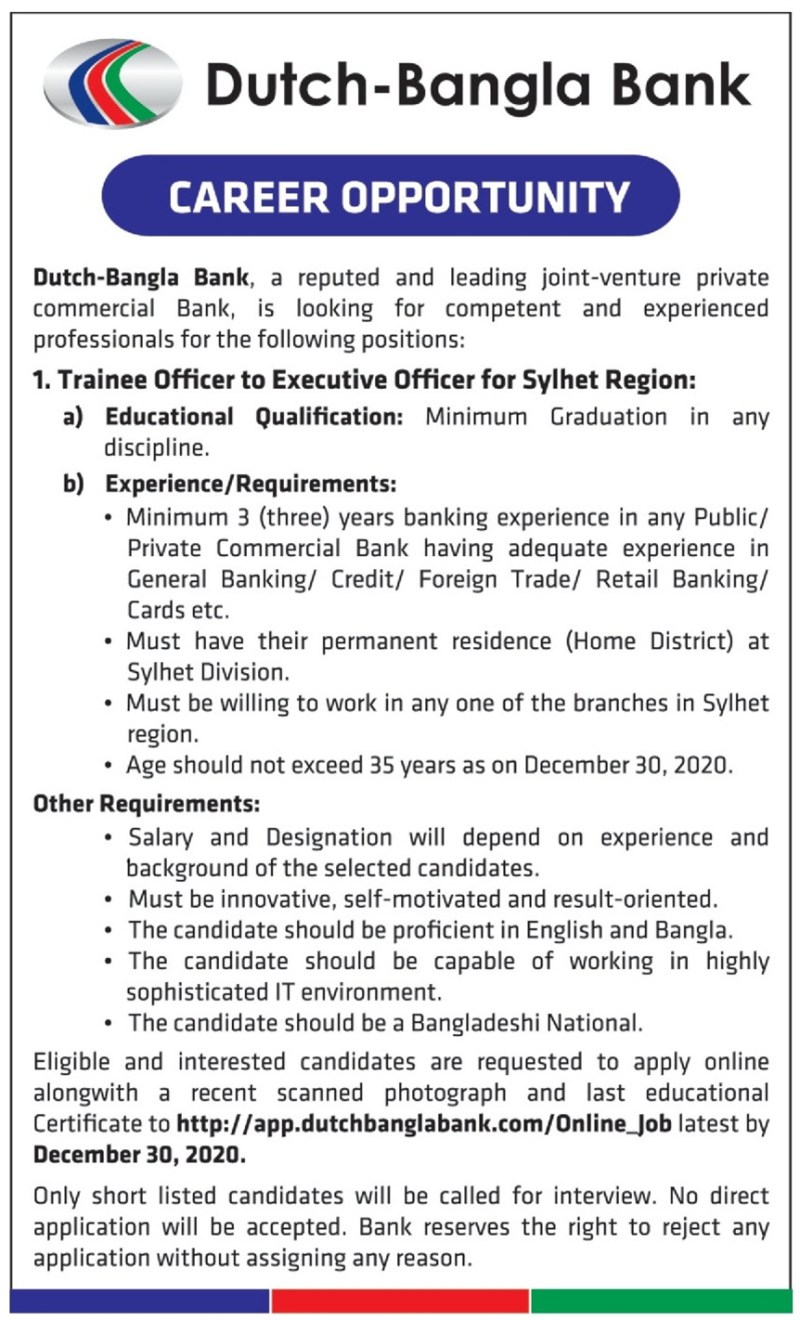 Dutch Bangla Bank Job Circular 2020