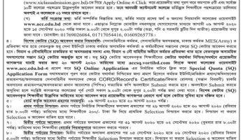 Adamjee Cantonment College HSC Admission Circular 2020-21