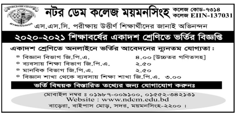 Notre Dame College Mymenshingh HSC Admission Circular 2020-21