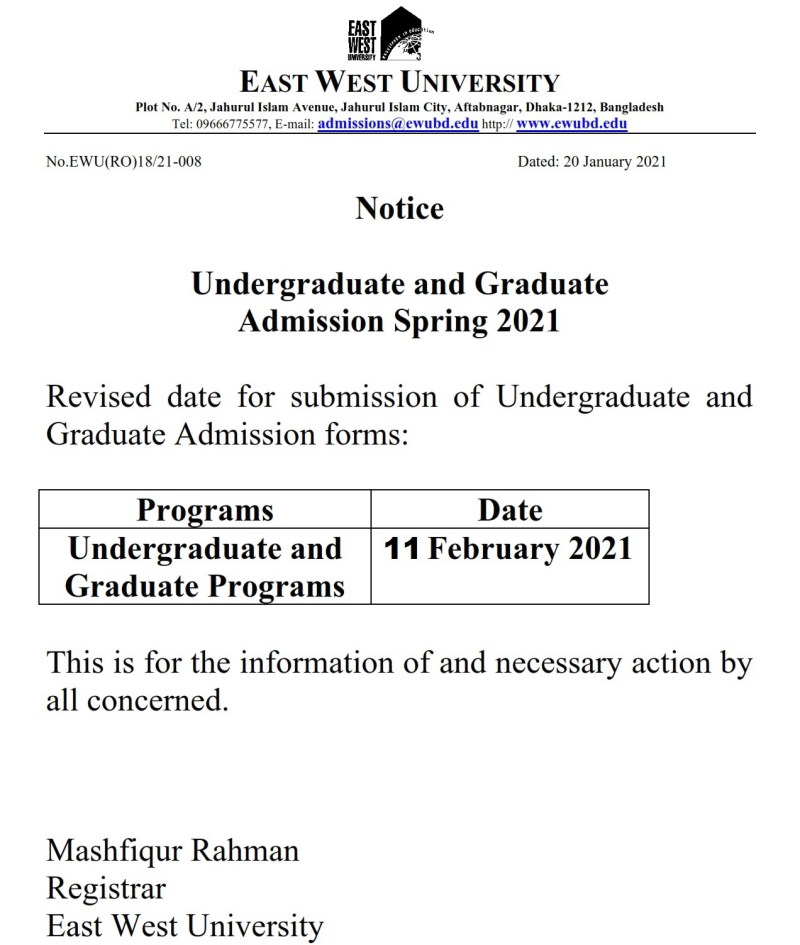 East West University Admission Revised Circular 2021