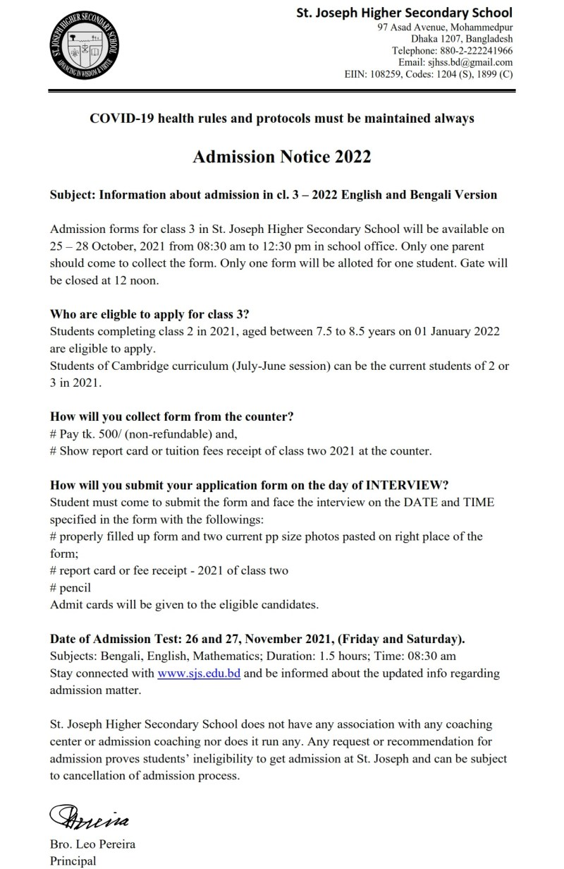 Saint Joseph School Class 3 Admission Circular 2022