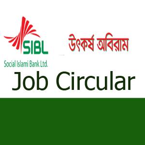 SIBL Bank Job Circular 2019