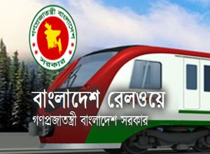 Bangladesh Railway Jobs Circular 2019