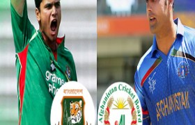 Bangladesh Afghanistan Match Live Score