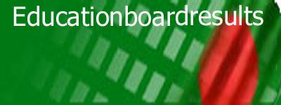 Education Board Results 2018
