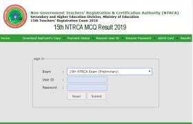 15th NTRCA Result 2019 Download ntrca.teletalk.com.bd