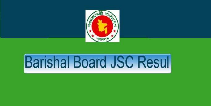 Barishal board jsc result 2019
