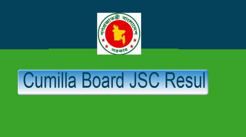 Cumilla Board Jsc result 2018