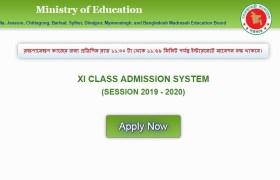 Xi Class Admission Online Apply Xiclassadmission.gov.bd