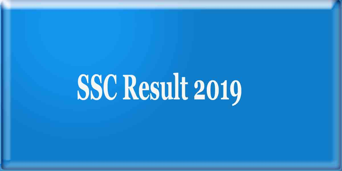 SSC Result 2019 Educationboardresults.gov.bd
