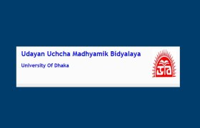 udayan admission circular 2019