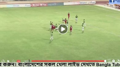 Bangladesh Vs Oman Foodball