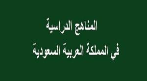 اذاعه مدرسية عن اللغة العربية