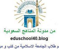 بدء التقديم على برامج الدراسات العليا في الجامعة الاسلامية من يوم الخميس 17 / 1 / 1440 هـ