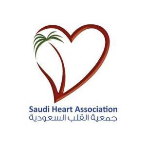 جمعية القلب السعودية تعلن دورة القلب الرئوي الأساسي Bls عن ب عد مدونة المناهج السعودية