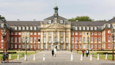 جامعات ألمانيا