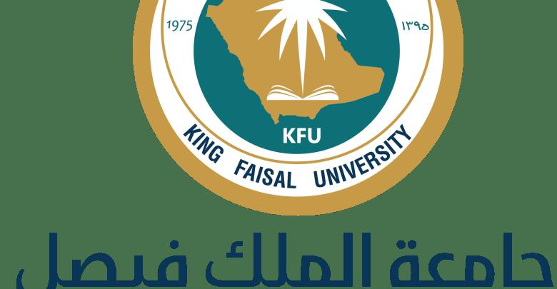 شعار جامعة االملك فيصل Kaiza Today