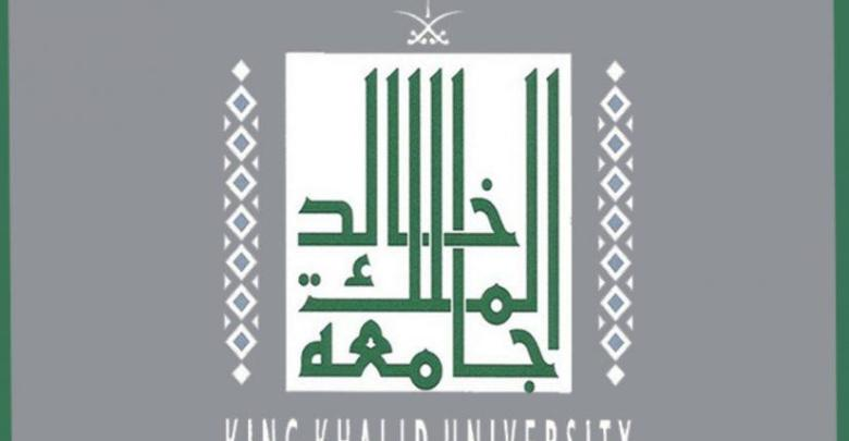 تخصصات جامعة الملك خالد ابها بنات 1442 وشروط التسجيل مدونة المناهج السعودية