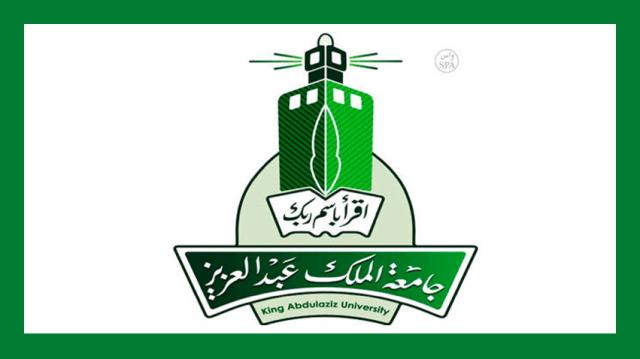 جدول اختبارات جامعة الملك عبدالعزيز انتساب 1442 الفصل الثاني مدونة المناهج السعودية