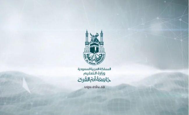 تخصصات جامعة أم القرى القنفذة وشروط ونسب القبول 1443