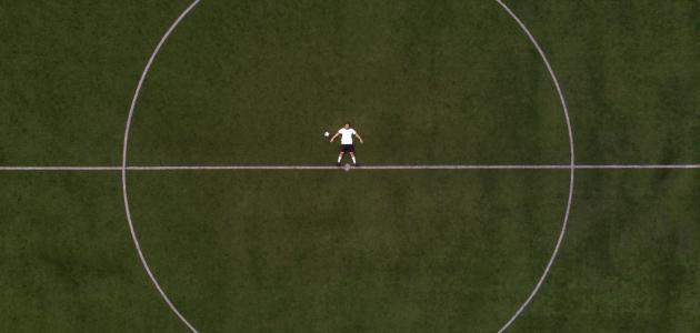 طرق حساب مساحة الدائرة