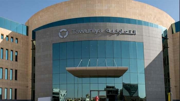 شركة التعاونية للتأمين توفر وظيفة شاغرة لحملة البكالوريوس بمدينة الرياض