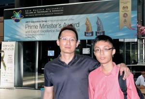 Qi Leem, IT at Asia Pacific University