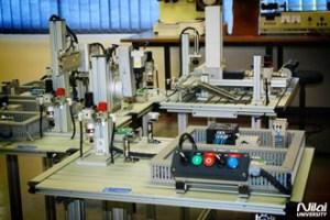 Nilai University Engineering Laboratory