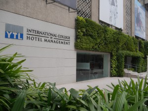 YTL International College of Hotel Management (YTL-ICHM) is strategically located in the heart of Kuala Lumpur next to Starhill Gallery, Ritz Carlton Hotel & JWW Marriott, all of which are part of the YTL Group