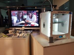 3D Printer at E-Gallery in the Faculty of Creative Multimedia at Multimedia University (MMU) Cyberjaya