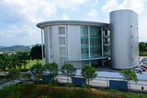 Multimedia University (MMU) ranking