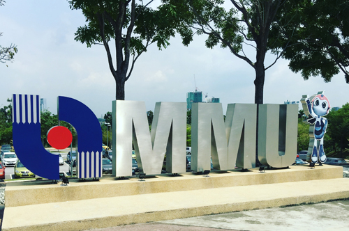 Multimedia University (MMU) Online Application & Registration