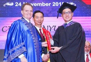 EduSpiral helped me to understand clearly what software engineering is about & helped me to choose the right university.  Vincent Chow, Software Engineering Graduate, Asia Pacific University
