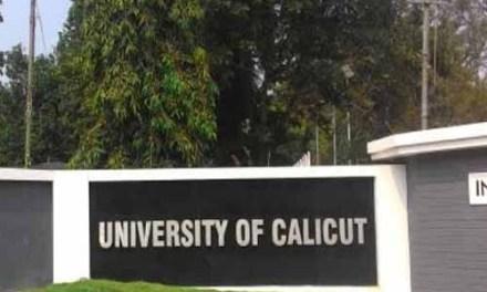 കാലിക്കറ്റ്: രണ്ടാം അലോട്ട്മെന്റ്  ലിസ്റ്റ് പ്രസിദ്ധീകരിച്ചു