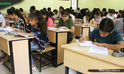 National Eligibility-Cum-Entrance Test