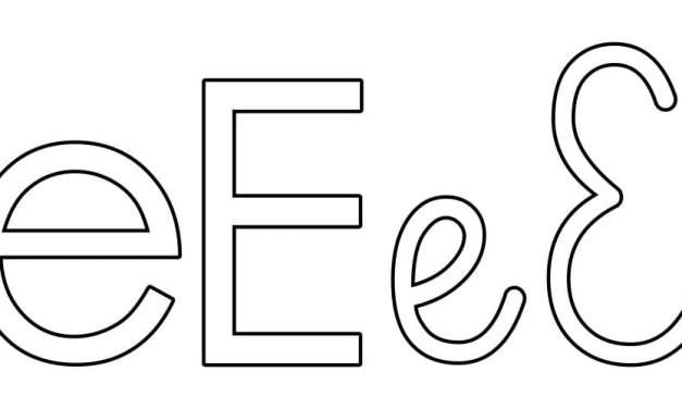 Kontury litery E pisane i drukowane (4 szablony)