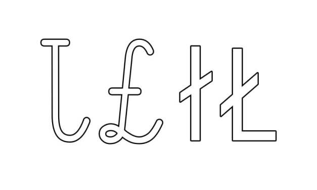 Kontury litery Ł pisane i drukowane (4 szablony)