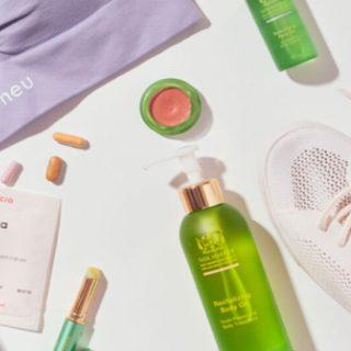 Tatas Active Beauty Bundle Giveaway