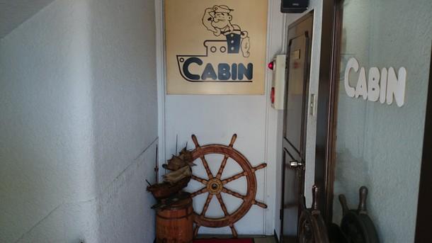 珈琲艇CABIN外観入り口