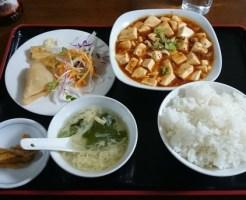 中華料理大福日替わり定食マーボ豆腐