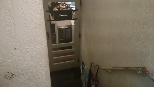成蔵入り口