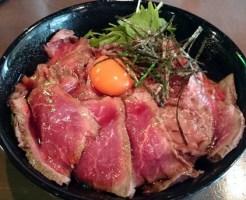 キャメルダイナーローストビーフ丼