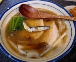烈志笑魚油麺香房三く かけラーメン