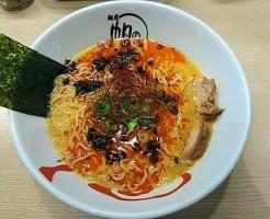 激辛白湯麺
