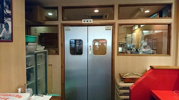 カドヤ食堂製麺室