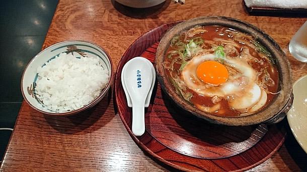 名古屋コーチン入り味噌煮込うどん