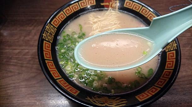 とんこつスープ